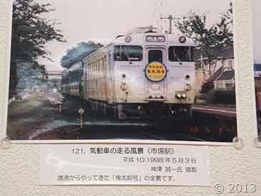 DSCF1776