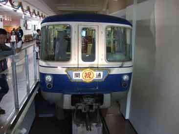 DSCF0019
