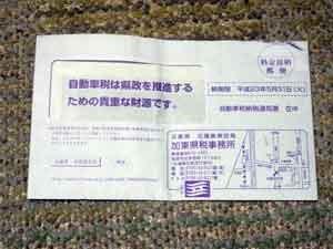 DSCF0036
