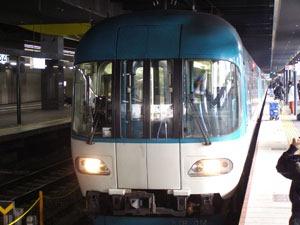 P3060031