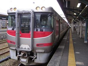 P3060077