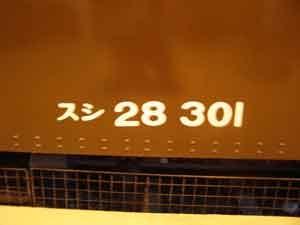 P4240069
