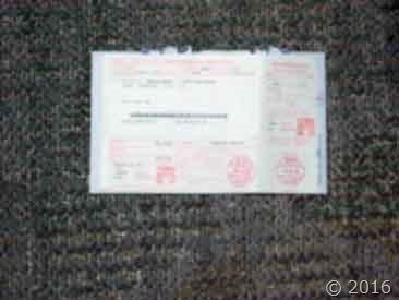 DSCF0002